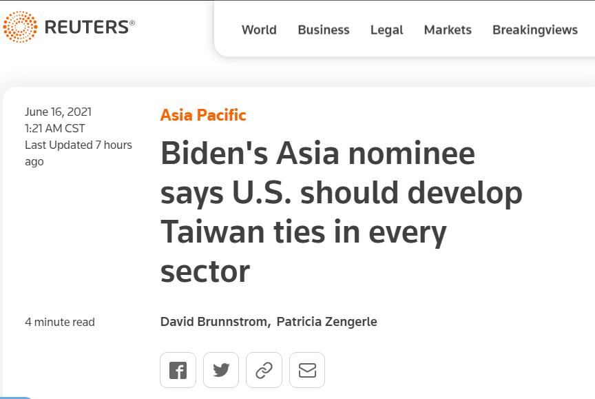 """美""""准亚太助理国务卿""""又放言要""""进一步发展美台关系"""",网友怒呛:全是为了你美国利益"""