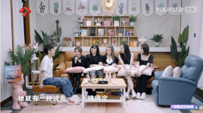 """周扬青首秀江苏卫视《阳光姐妹淘》,特别赞助合作伙伴HY3成""""阳光好物"""""""