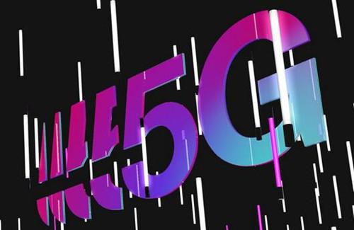 5G手机销量何时超过4G?研究机构预计就在明年