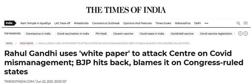 """印度两大党开吵!拉胡尔发表""""白皮书""""批莫迪政府抗疫不力"""