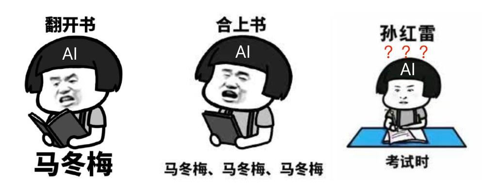 把毛选和鲁迅全集喂给AI后,写出来的高考作文太对味了