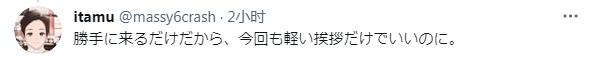 """""""文在寅想借东京奥运会访日""""消息传出后:日本网友傲气,韩国网友生气"""
