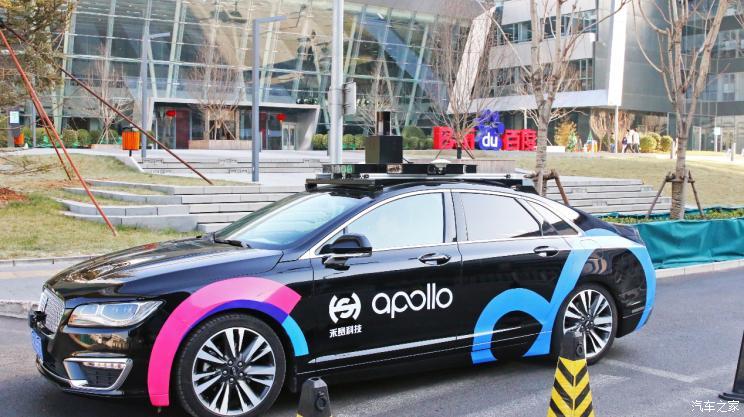 Apollo共享无人车在广州面向公众开放