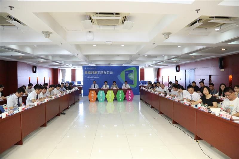 中国水科院发布《中国河湖幸福指数报告2020》