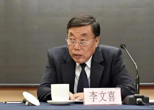 辽宁省政协原副主席李文喜,被开除党籍