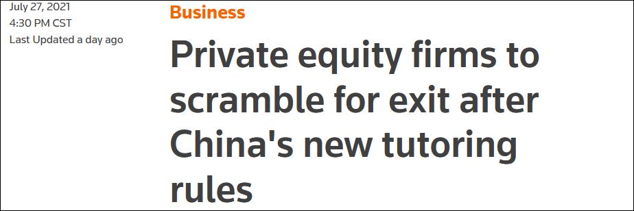 A股大跌外媒趁机鼓吹外资撤离中国,专家:担心过度