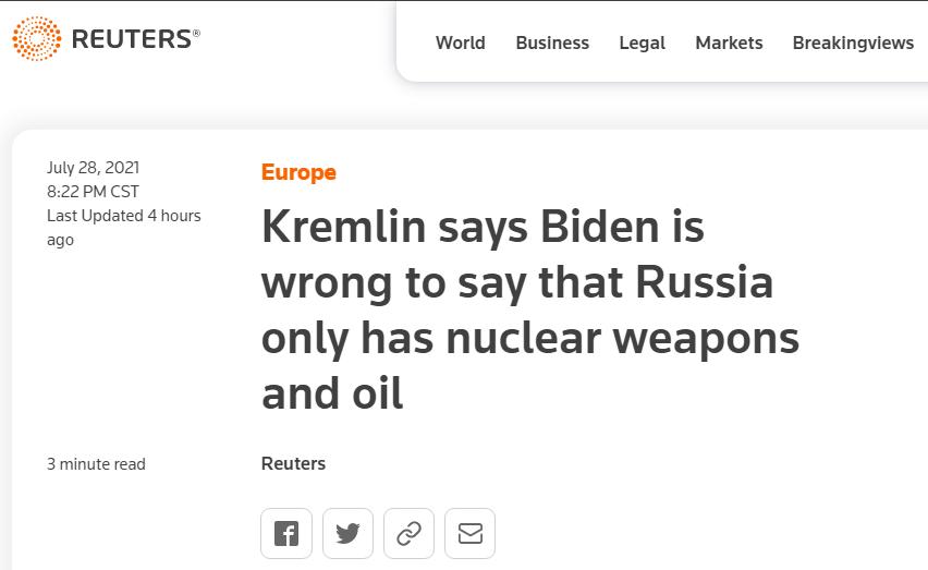 """拜登称""""俄罗斯经济只靠核武器和石油"""",克宫:错了,这是误解!"""