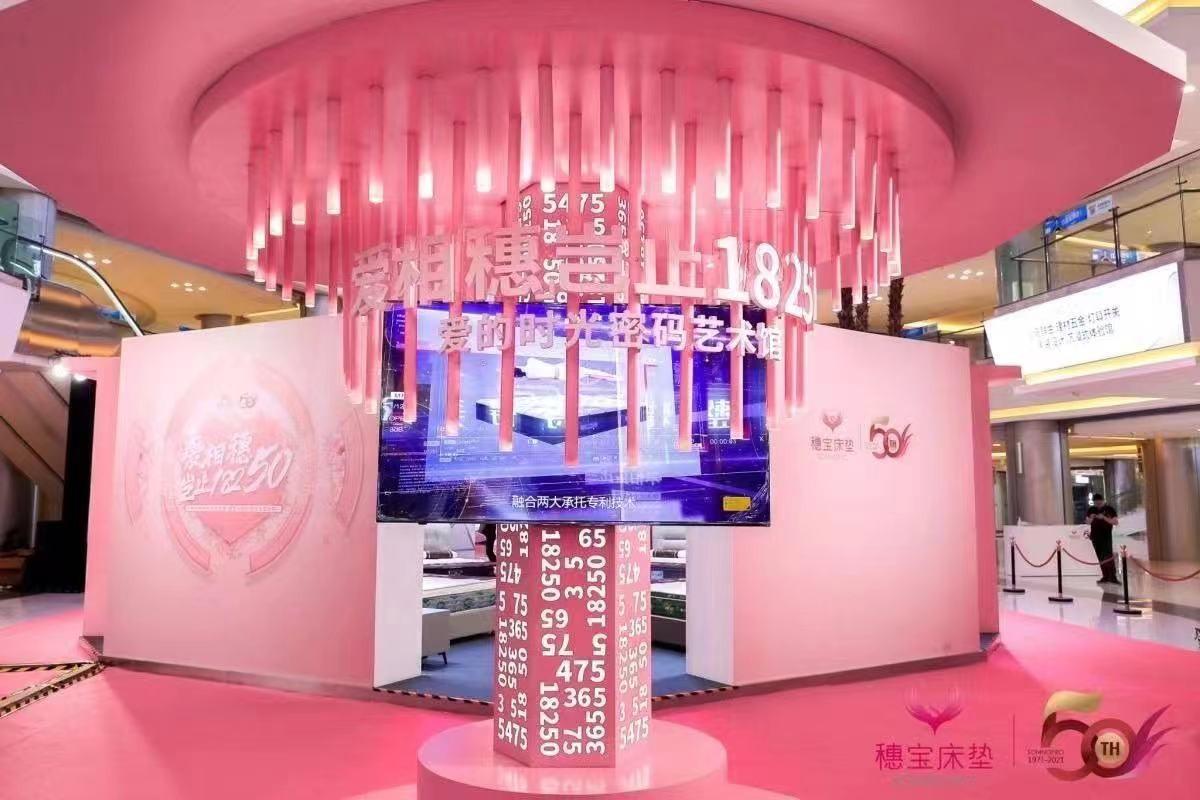 穗宝50周年全国巡展三站开启,同步演绎国潮时尚