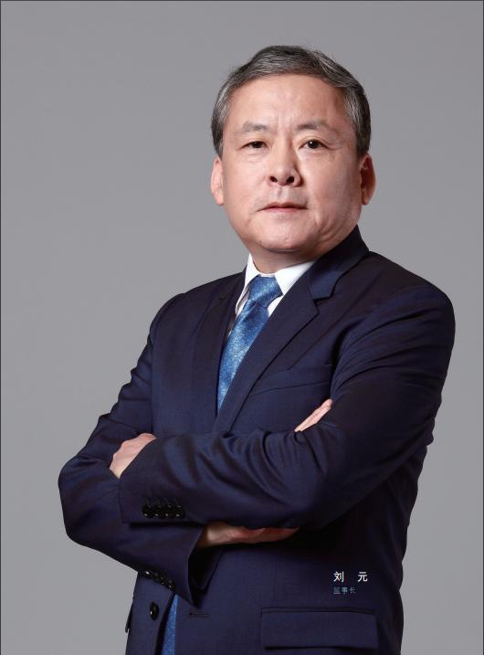 招商银行监事长刘元辞任:任职长达七年 系工作变动