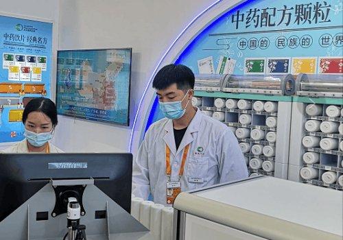 """""""明年还来!""""--2021服贸会中医药主题展区获赞"""