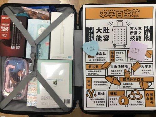 睡眠耳塞、电动牙刷、方便面自由年卡……白象食品大学生助学礼箱走红