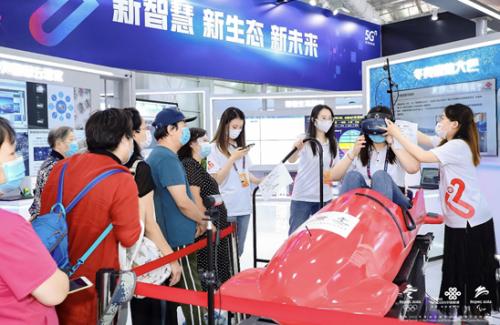 服贸会落幕,中国联通带来了哪些硬核黑科技?