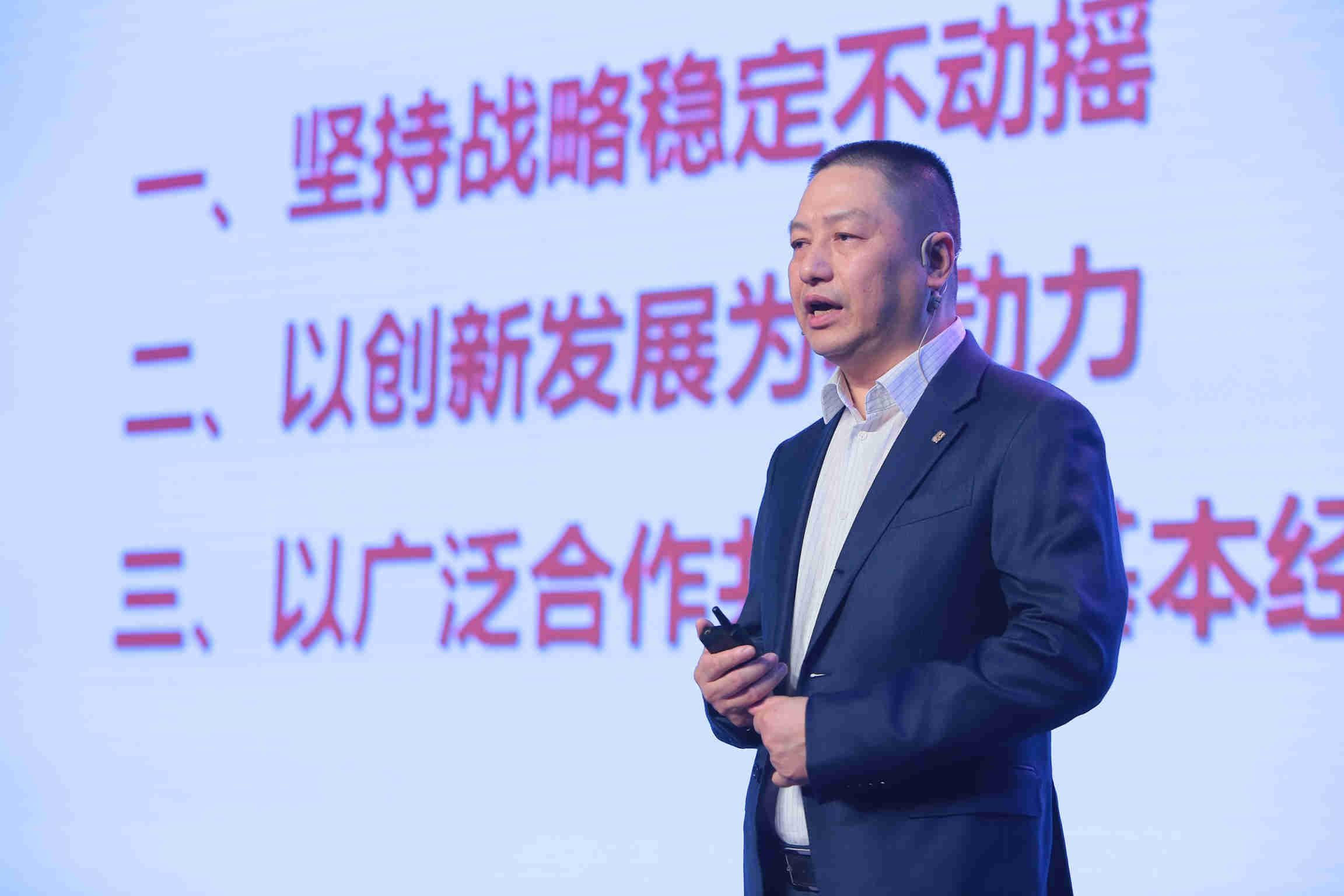 奥运冠军罗雪娟助阵,信泰如意尊(典藏版)终身寿险上市发布