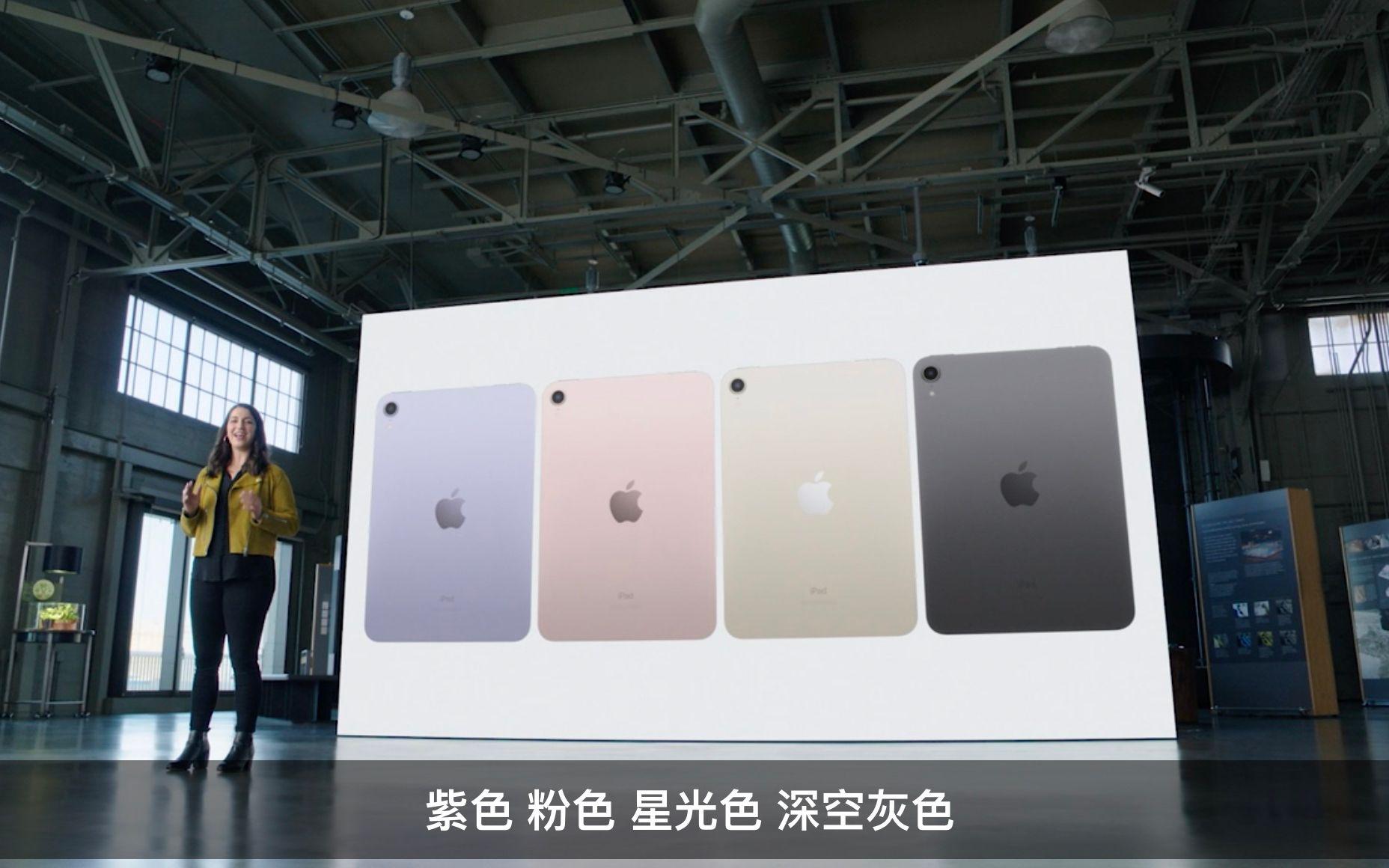 新闻8点见│5199元起!苹果发布iPhone 13系列手机