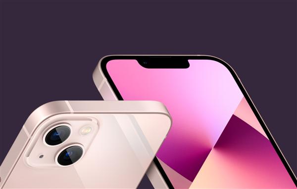 又便宜了!iPhone 13系列国行价格公布:1TB创纪录1.3万