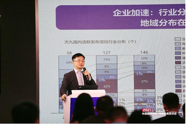 """中国创新企业成长加速计划重磅开启 天九共享""""点亮""""创新企业服务生态"""