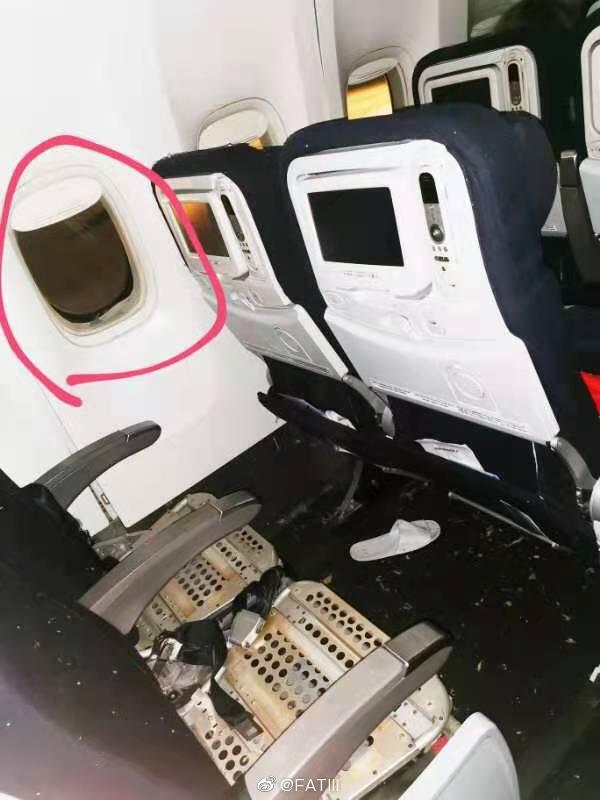 法航一班机客舱起火后返回首都机场 官方回应