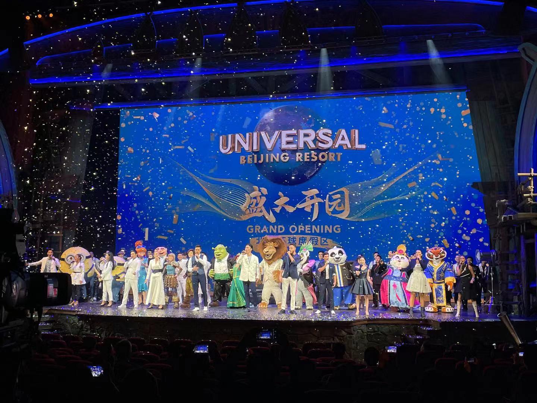 北京环球度假区举行开园活动,将迎接首批游客