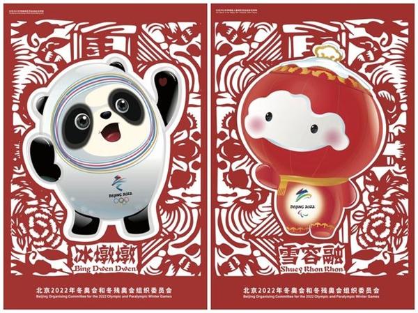 北京冬奥海报发布:吉祥物冰敦敦、雪荣融齐亮相!
