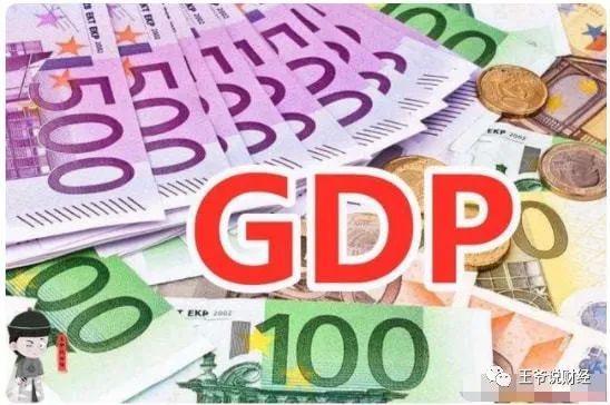 """作为""""欧洲经济火车头"""",2021年,德国GDP增速会是多少?"""