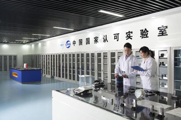 永利精工实验室一角。恒丰银行/供图