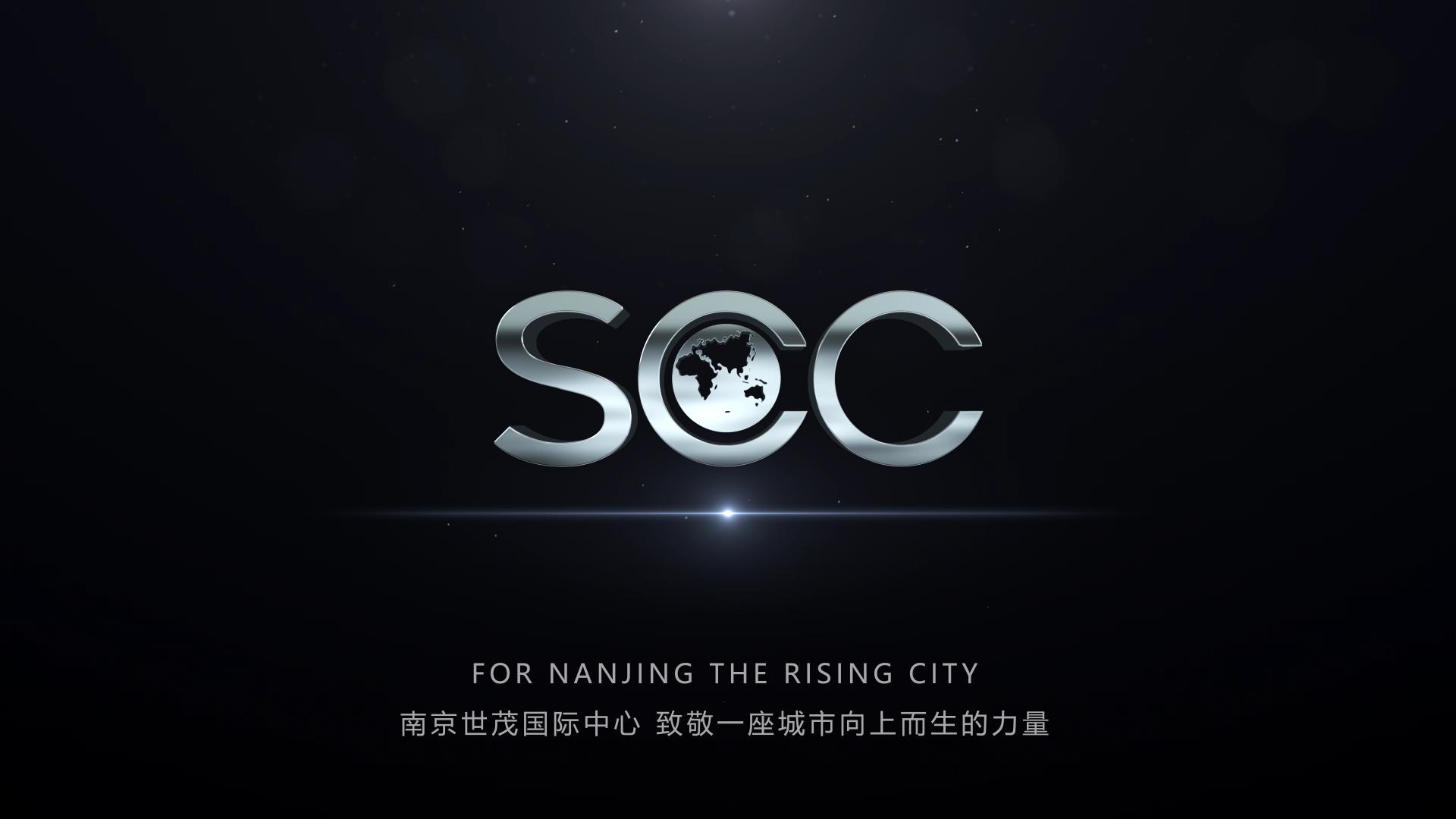 """南京世茂国际中心最新形象首度曝光,以""""向上力量""""缔造都市未来商业范本"""