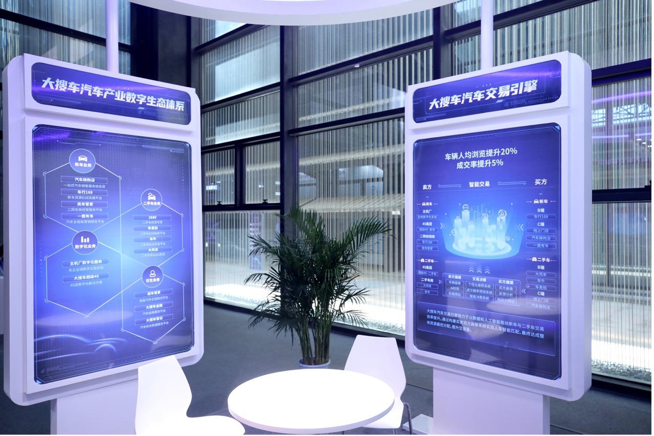 2021年世界互联网大会:前沿科技集中亮相 推动数字经济发展