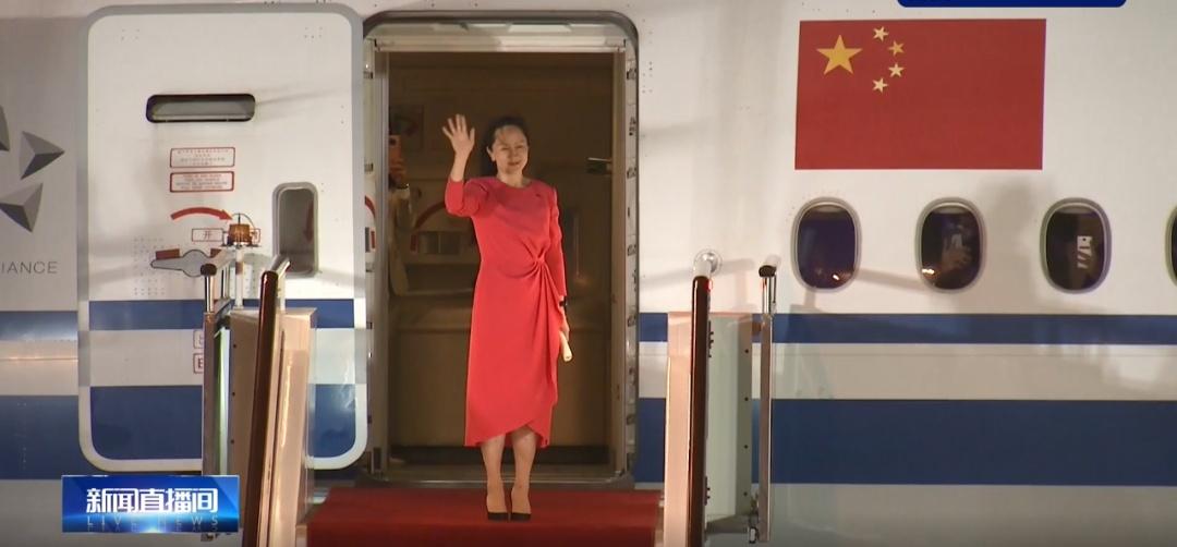 """平安到家!孟晚舟哽咽说祖国我回来了 将隔离""""14+7""""天!"""