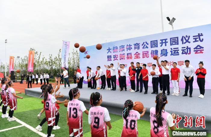 雄安大型开放式体育主题生态公园启用 11位奥运冠军亮相开园仪式