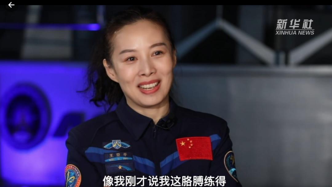 """热搜第一!中国空间站首位女航天员是位""""80后"""",17岁成为飞行员,要为女儿摘星星"""