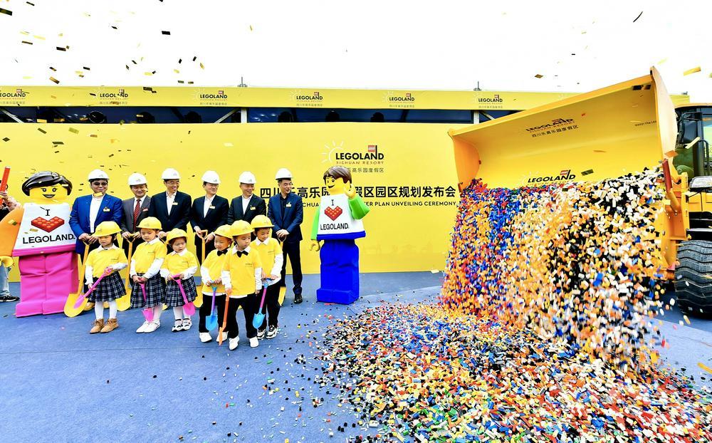 行业动态 国际主题乐园加速抢滩中国市场 本土品牌如何突围?