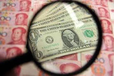 """6日人民币兑美元中间价六连跌刷新近5个月新低"""""""