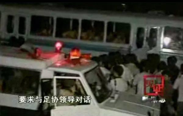又输了!到底是谁拖了中国足球的后腿? 泛文娱