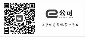 子公司暂停经营 鹏鼎控股计提逾2亿减值准备
