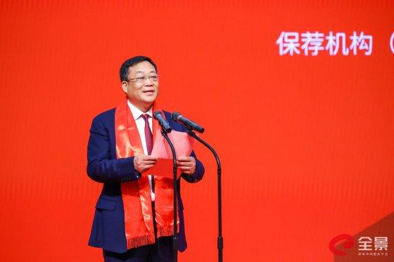 [快讯]捷安高科董事长:成立以来一直将技术创新放在企业发展